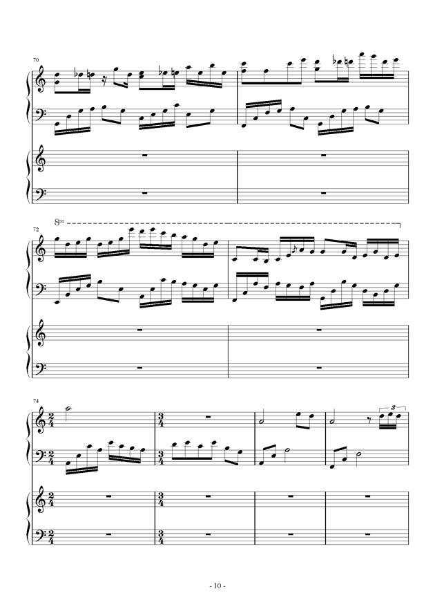童之魂钢琴谱 第10页