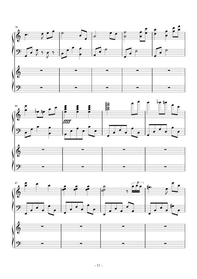 童之魂钢琴谱 第11页