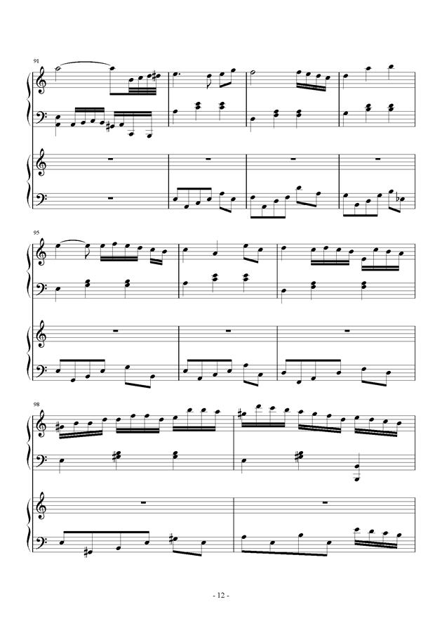 童之魂钢琴谱 第12页