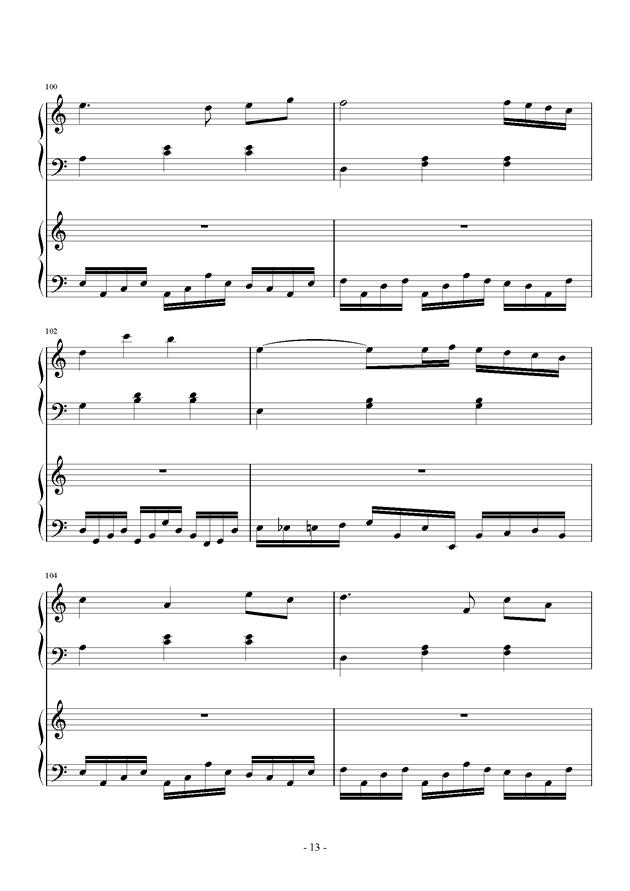 童之魂钢琴谱 第13页