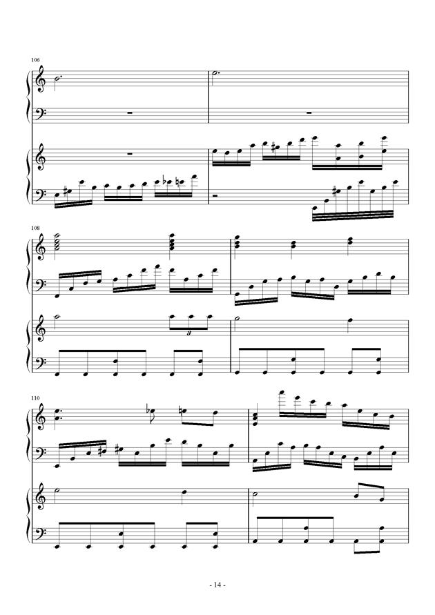 童之魂钢琴谱 第14页