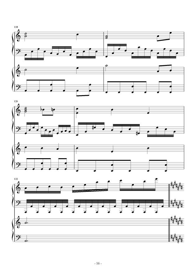 童之魂钢琴谱 第16页