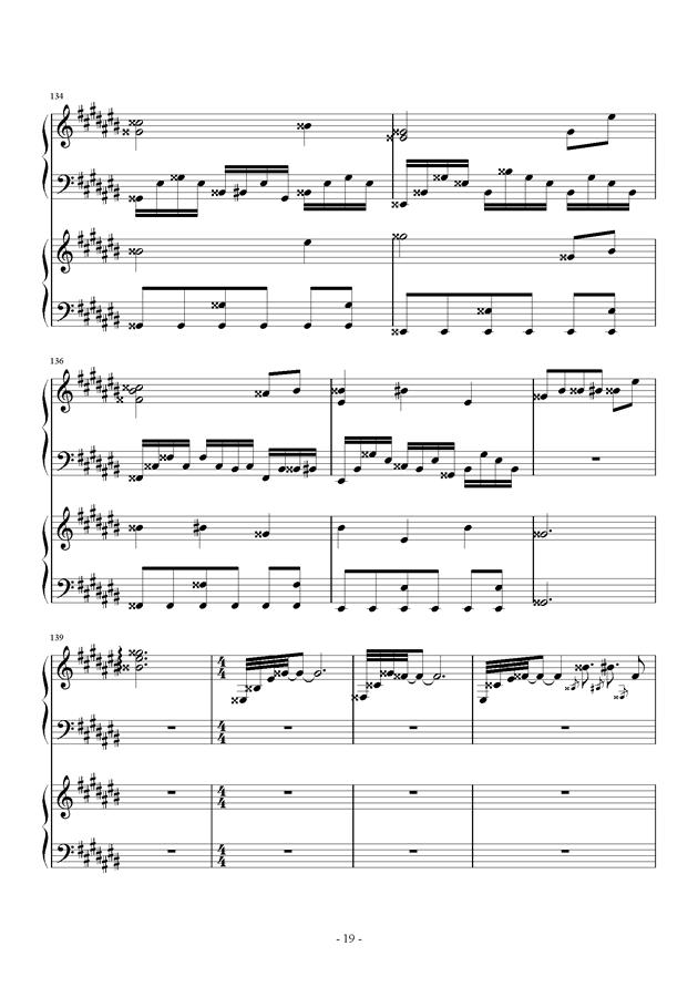 童之魂钢琴谱 第19页