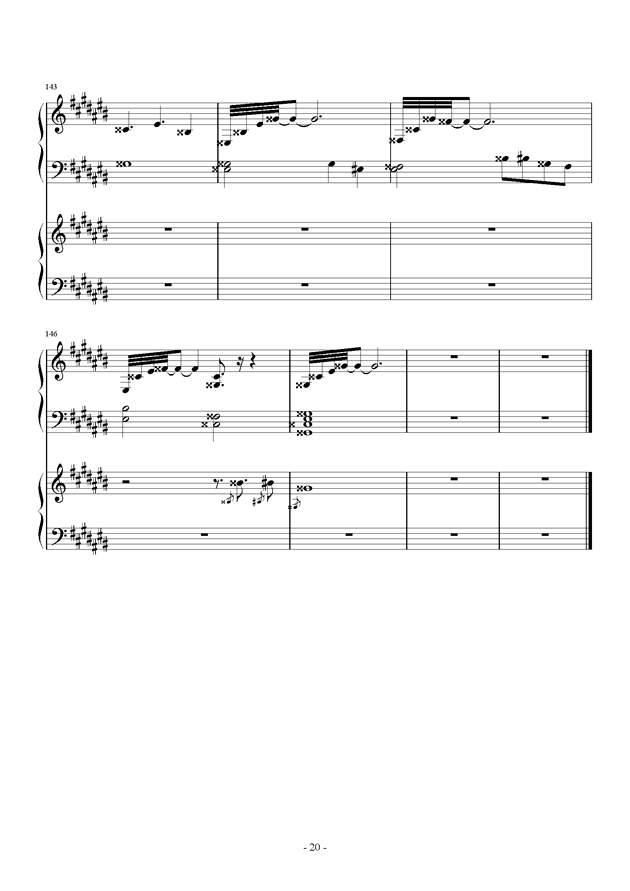 童之魂钢琴谱 第20页