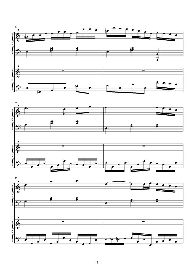 童之魂钢琴谱 第4页
