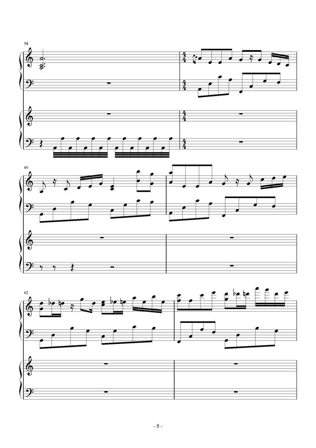 童之魂钢琴谱 第8页