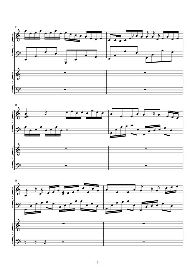童之魂钢琴谱 第9页