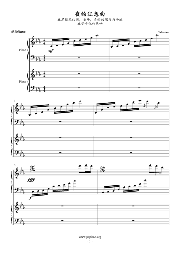 夜的狂想曲钢琴谱 第1页