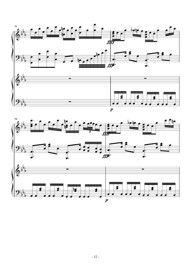 夜的狂想曲钢琴谱 第12页