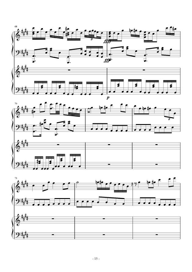 夜的狂想曲钢琴谱 第15页