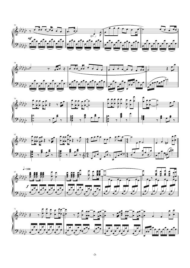 四月是你的谎言钢琴谱 第3页