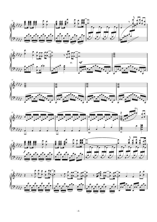 四月是你的谎言钢琴谱 第4页