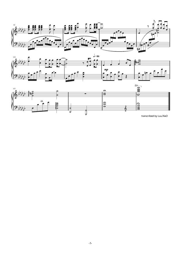 四月是你的谎言钢琴谱 第5页