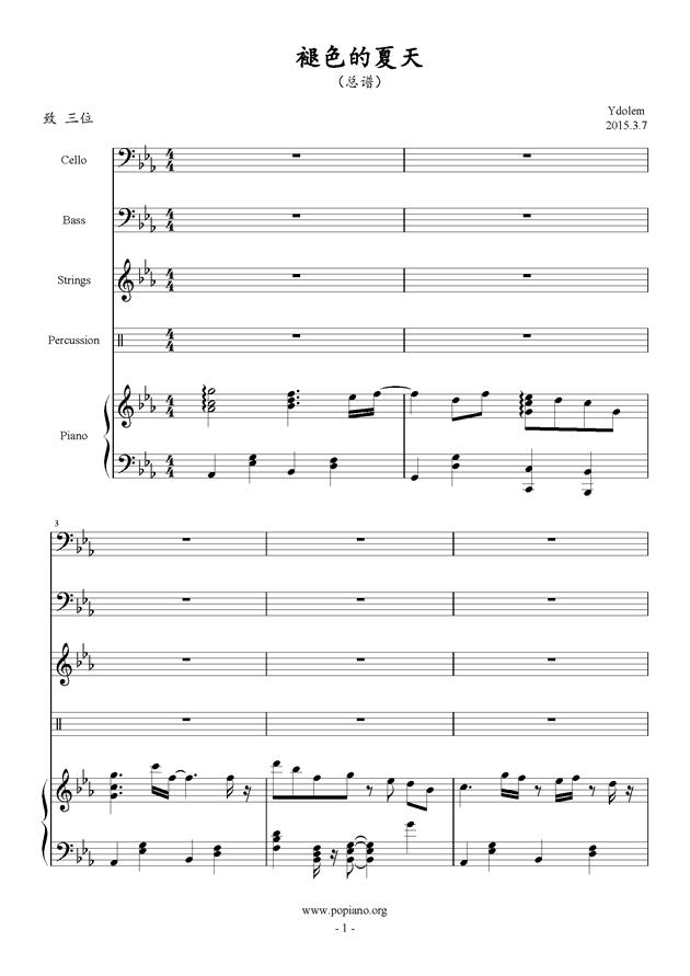 褪色的夏天钢琴谱 第1页