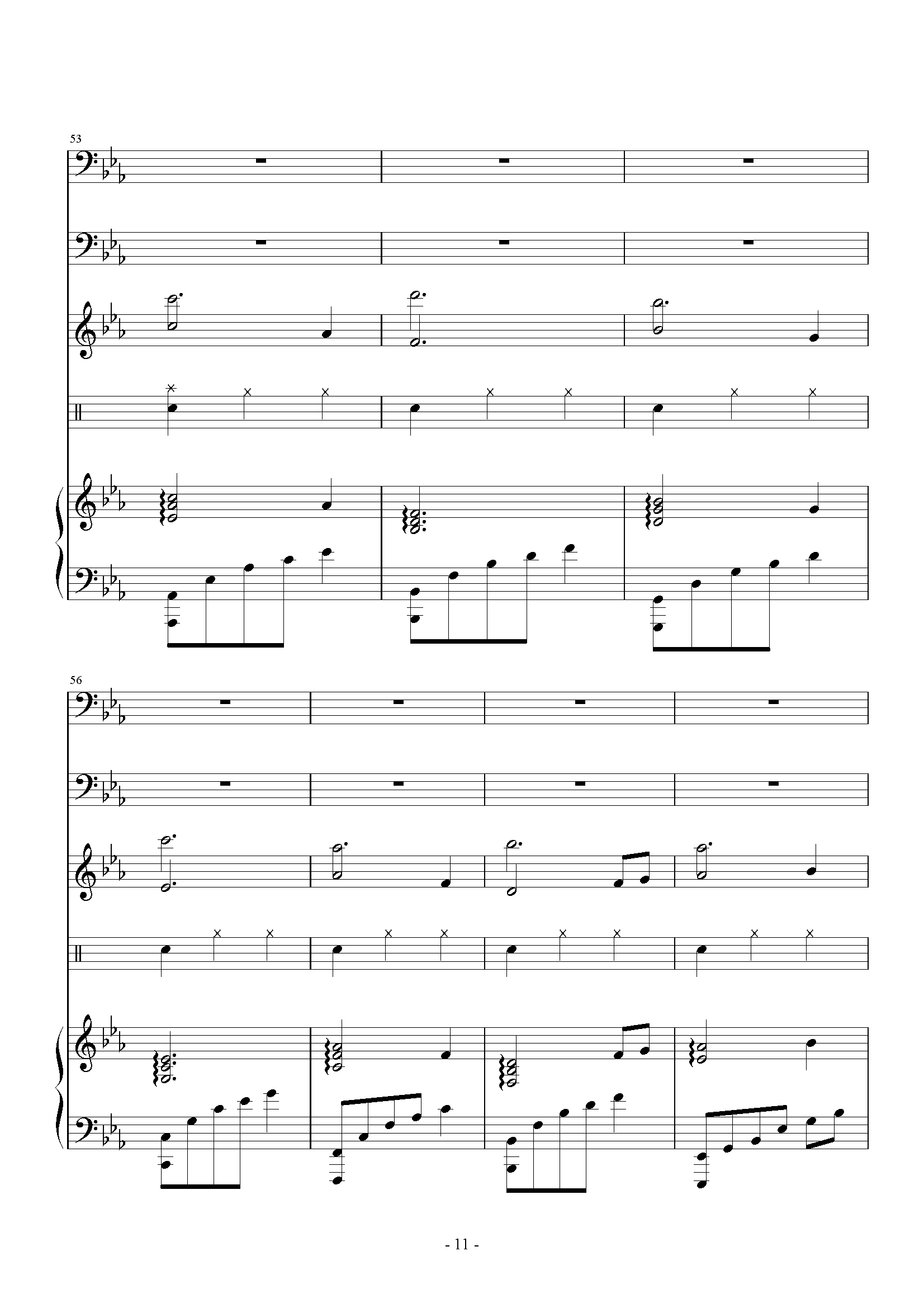 褪色的夏天钢琴谱 第11页