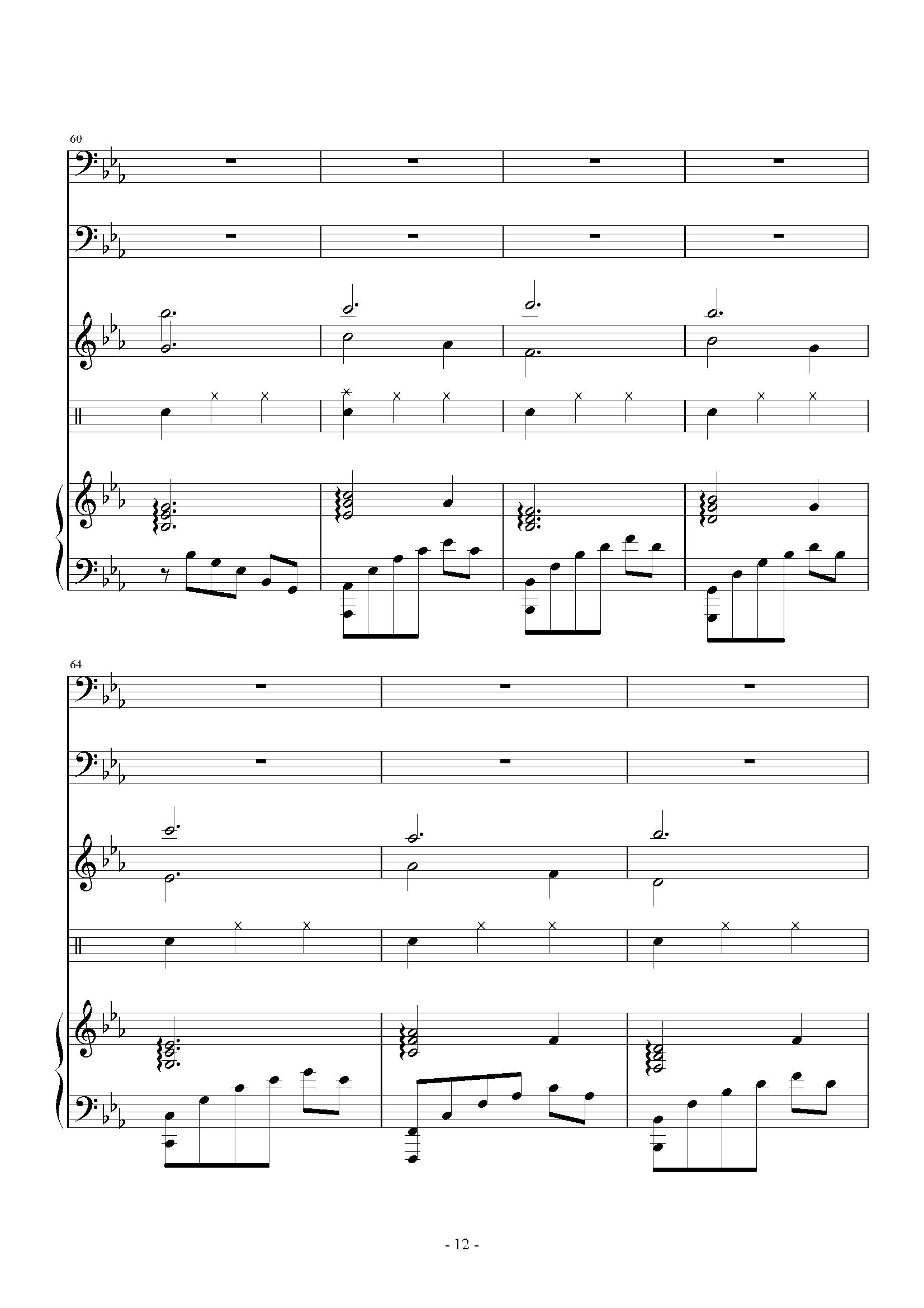 褪色的夏天钢琴谱 第12页