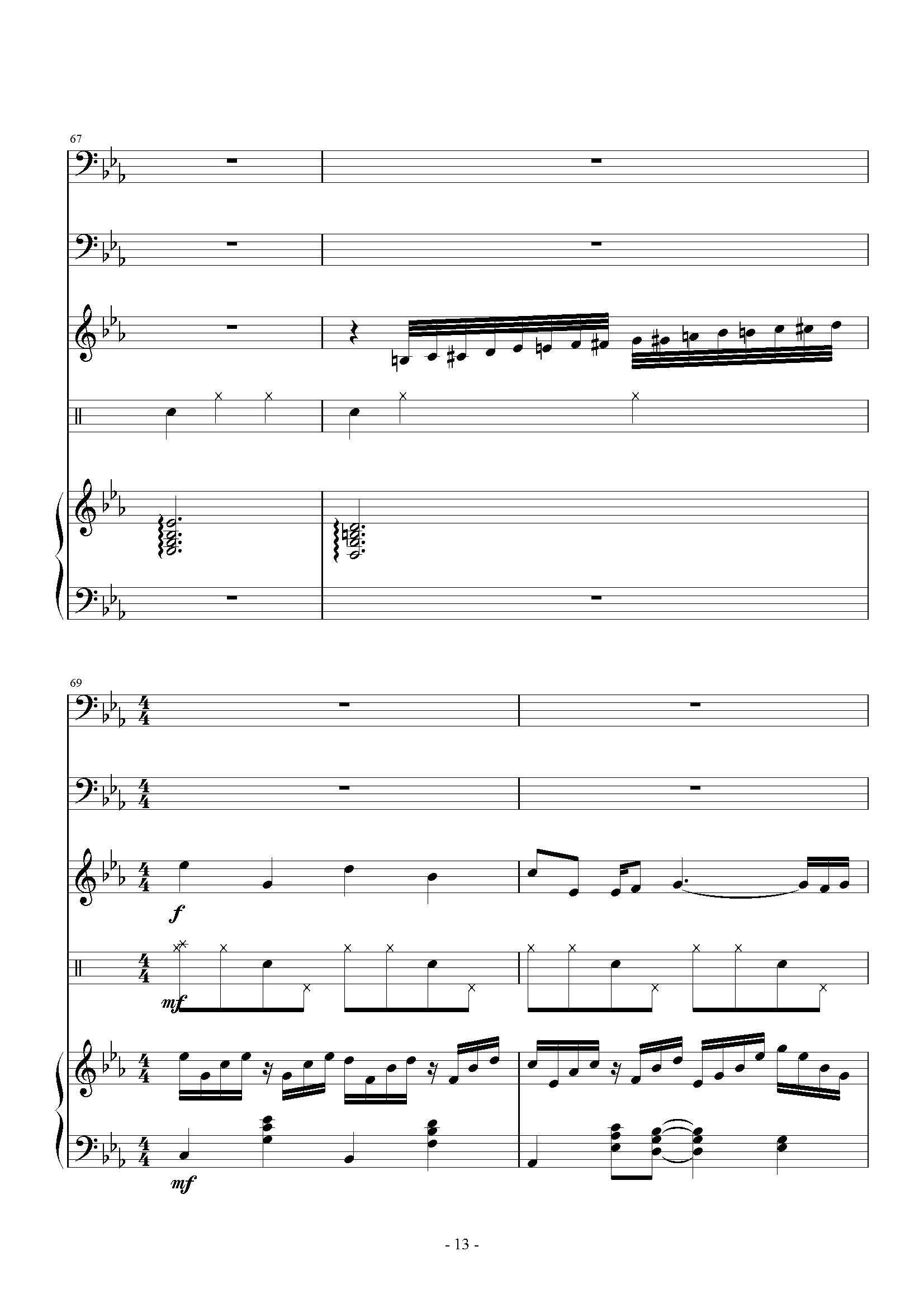 褪色的夏天钢琴谱 第13页
