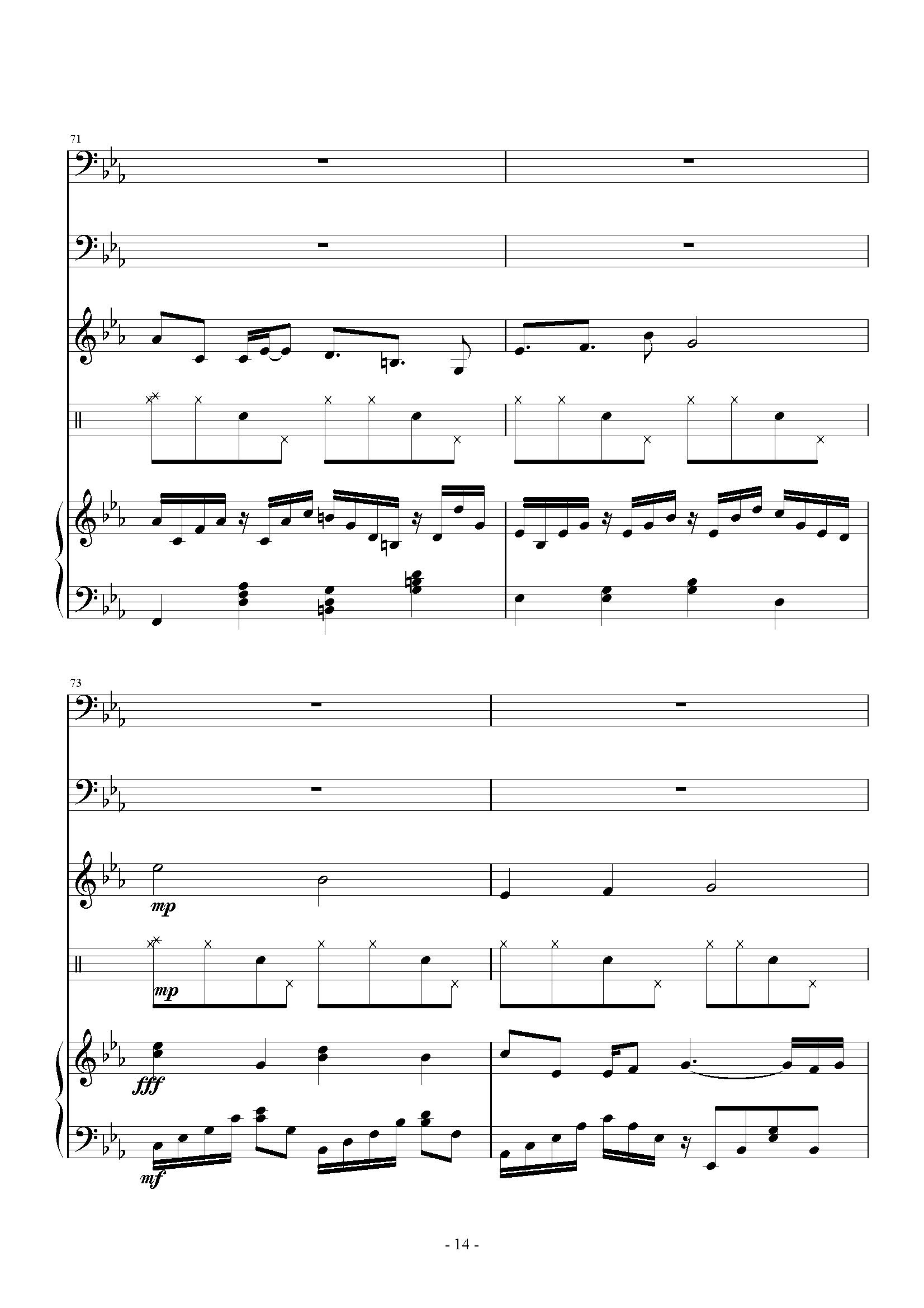 褪色的夏天钢琴谱 第14页