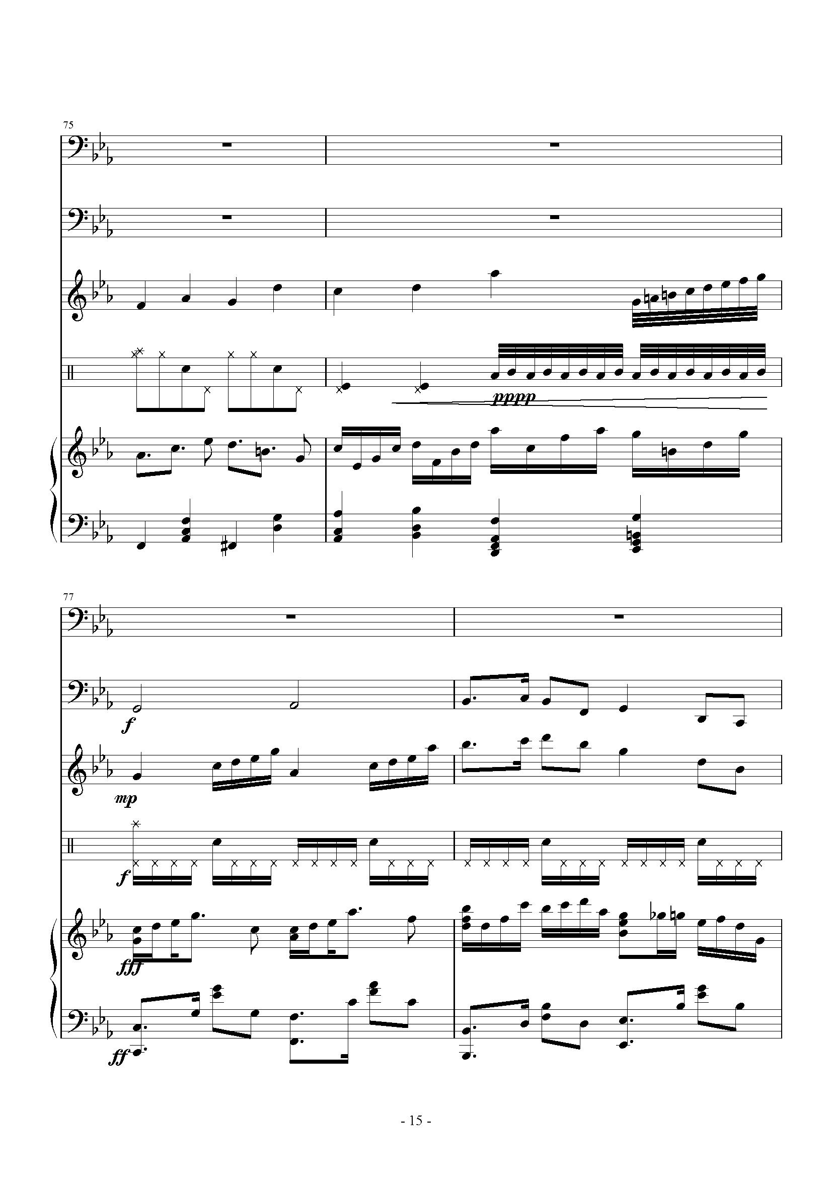 褪色的夏天钢琴谱 第15页
