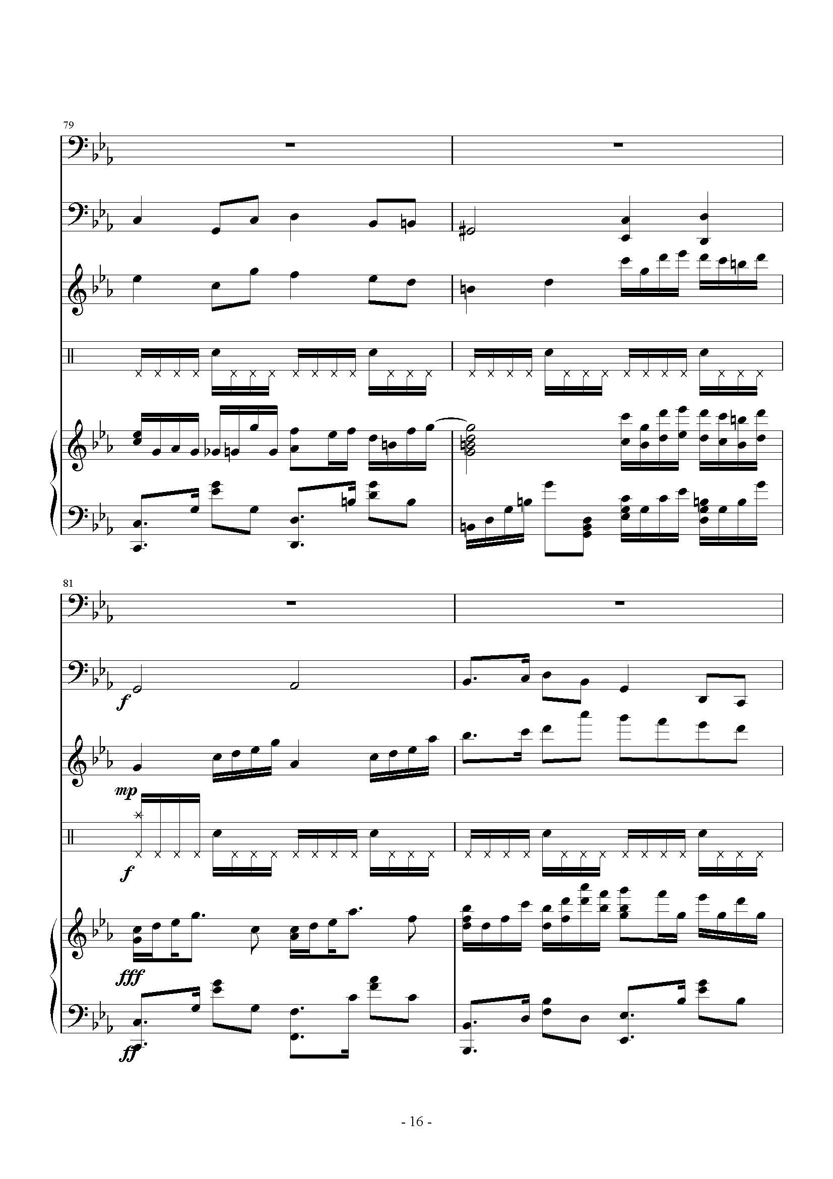 褪色的夏天钢琴谱 第16页