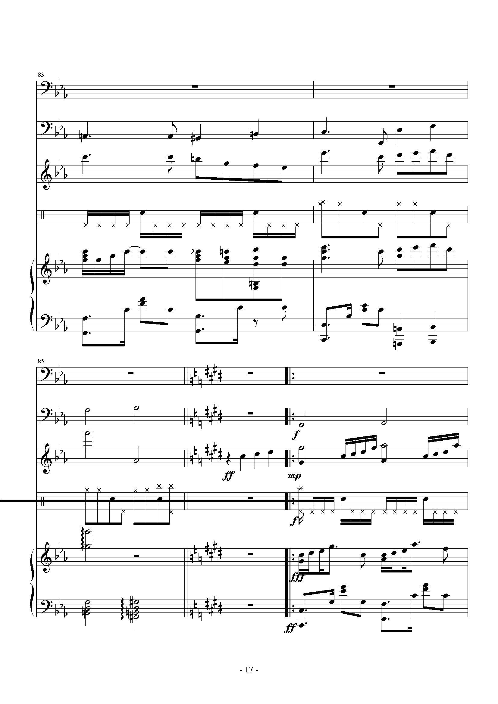 褪色的夏天钢琴谱 第17页