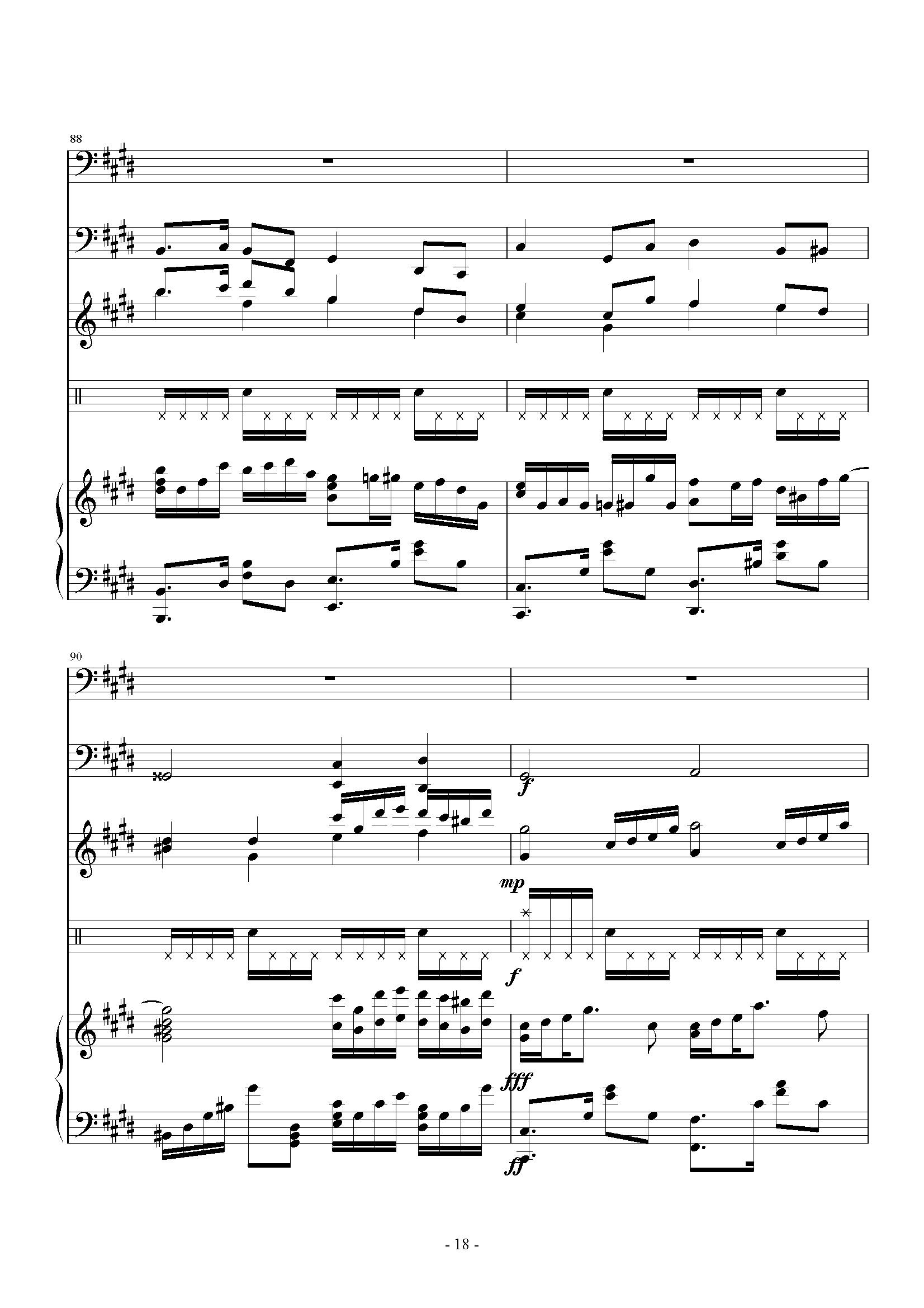褪色的夏天钢琴谱 第18页