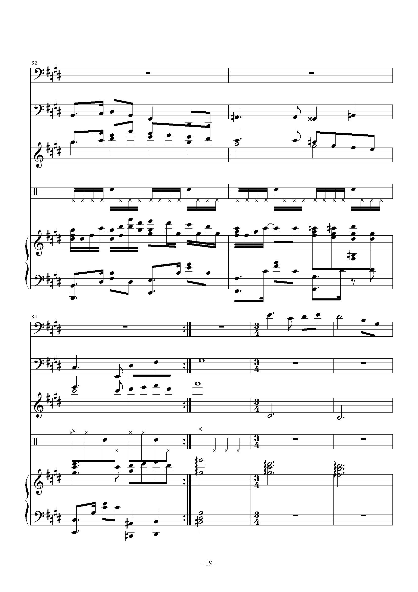 褪色的夏天钢琴谱 第19页