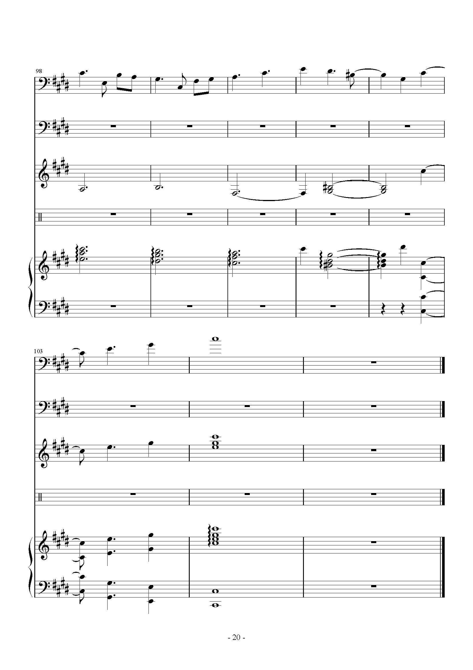 褪色的夏天钢琴谱 第20页