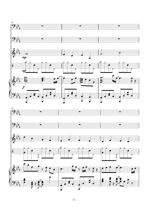 褪色的夏天钢琴谱 第3页