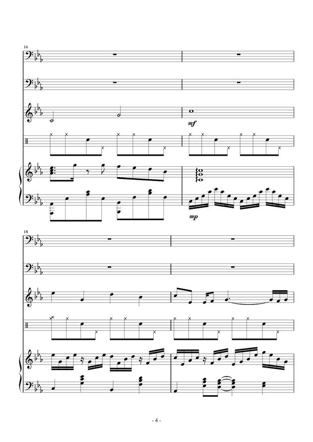 褪色的夏天钢琴谱 第4页