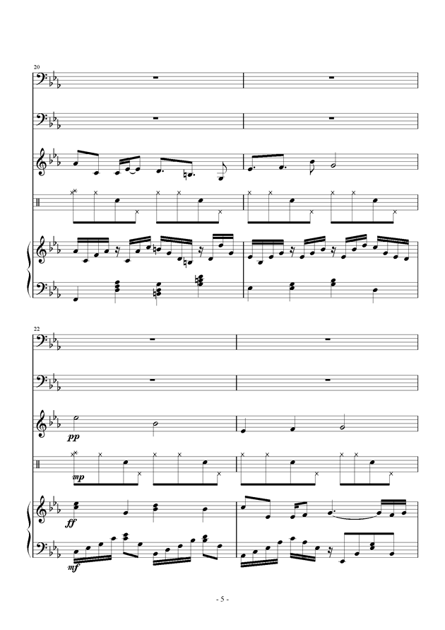 褪色的夏天钢琴谱 第5页