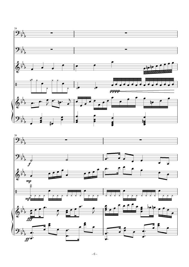 褪色的夏天钢琴谱 第6页