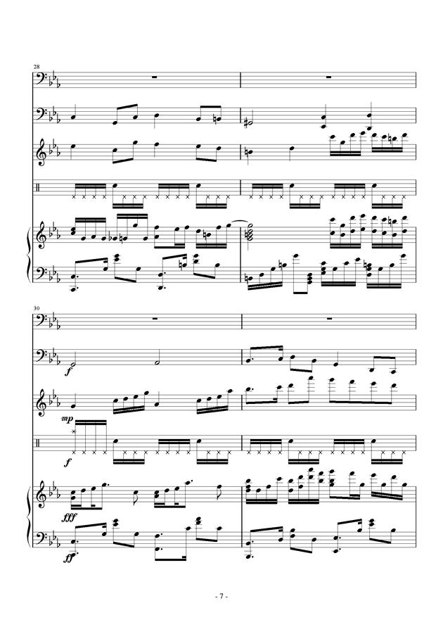 褪色的夏天钢琴谱 第7页