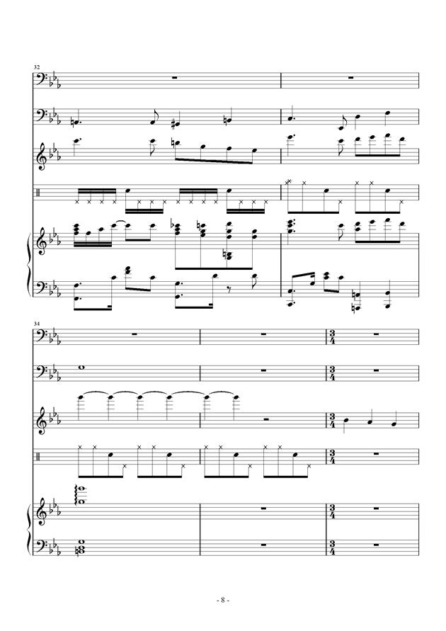 褪色的夏天钢琴谱 第8页