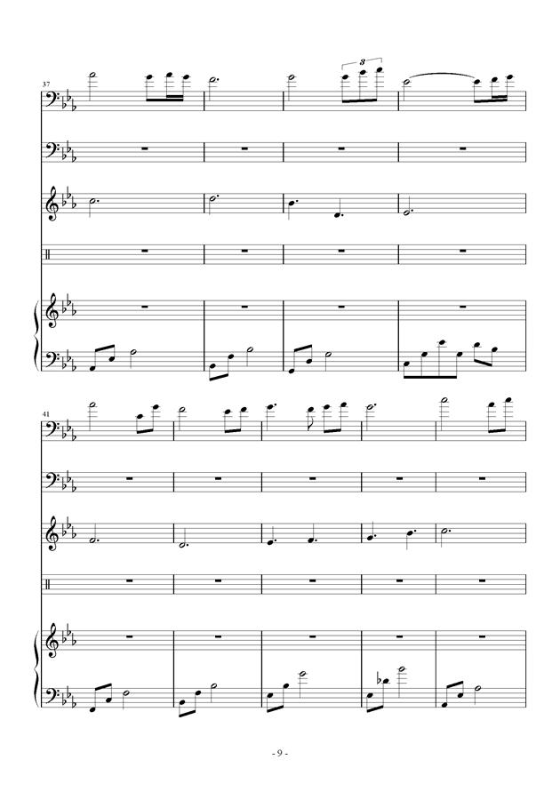 褪色的夏天钢琴谱 第9页