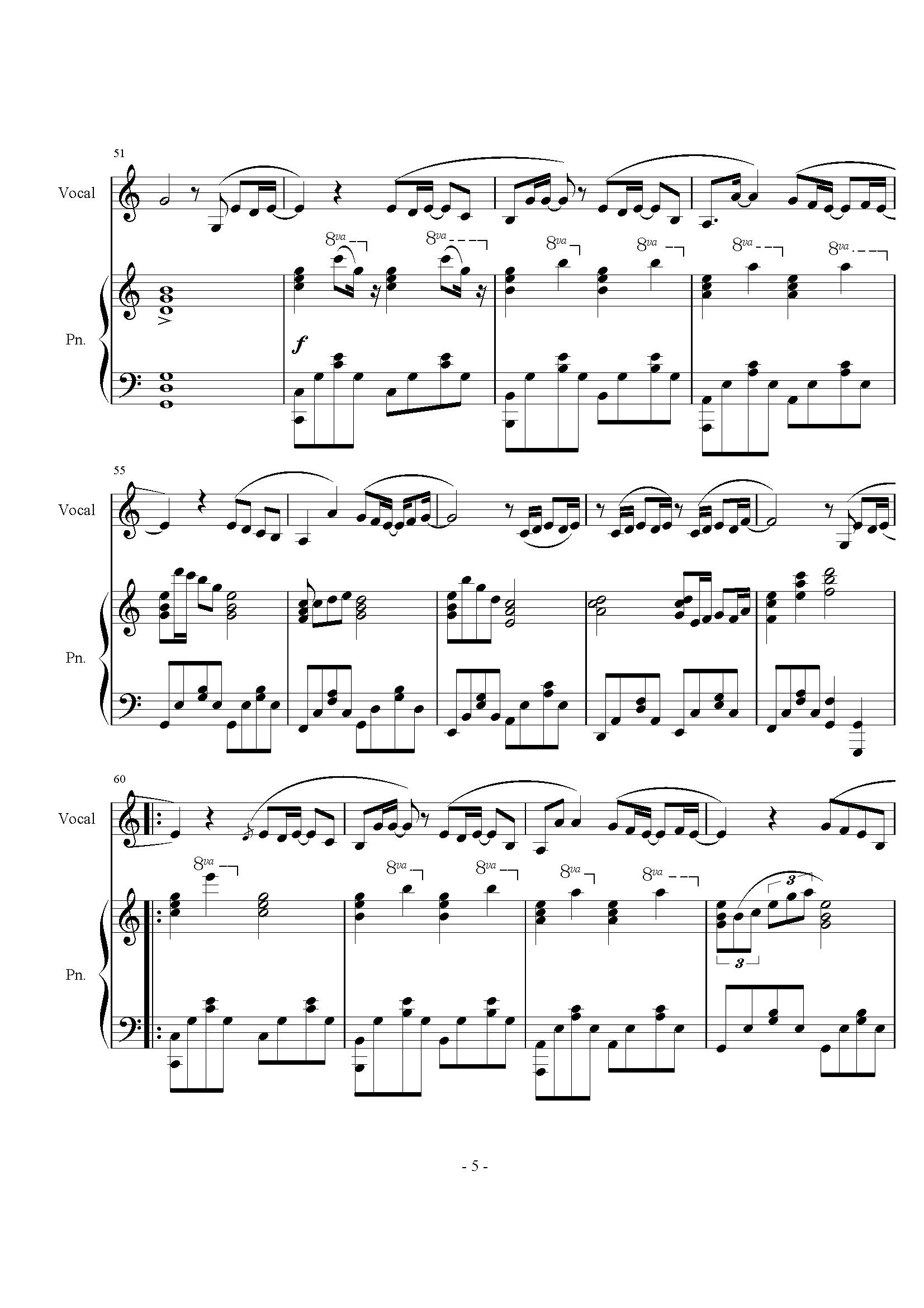 没如果 弹唱 完整详细版 ,可惜没如果 弹唱 完整详细版 钢琴谱,可惜
