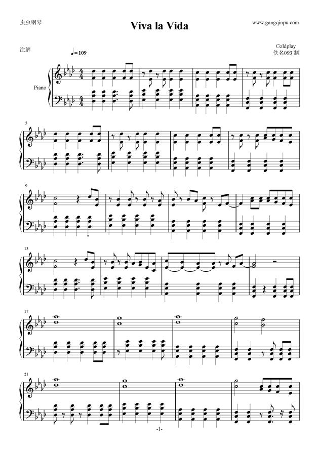 Viva la Vida钢琴谱 第1页