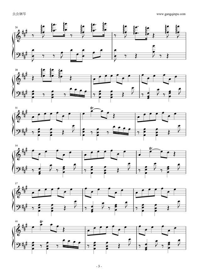 年轮钢琴谱 第3页