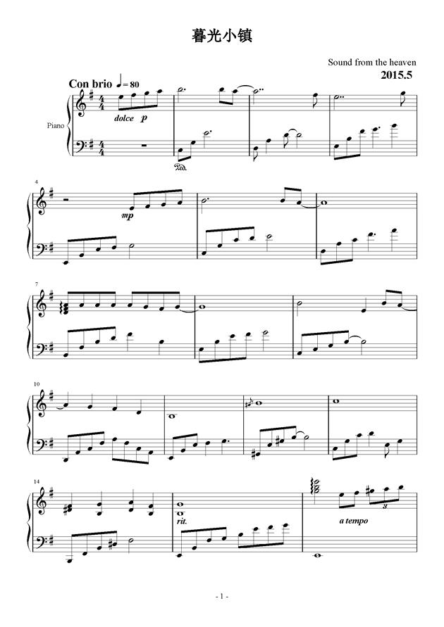 暮光小镇钢琴谱 第1页