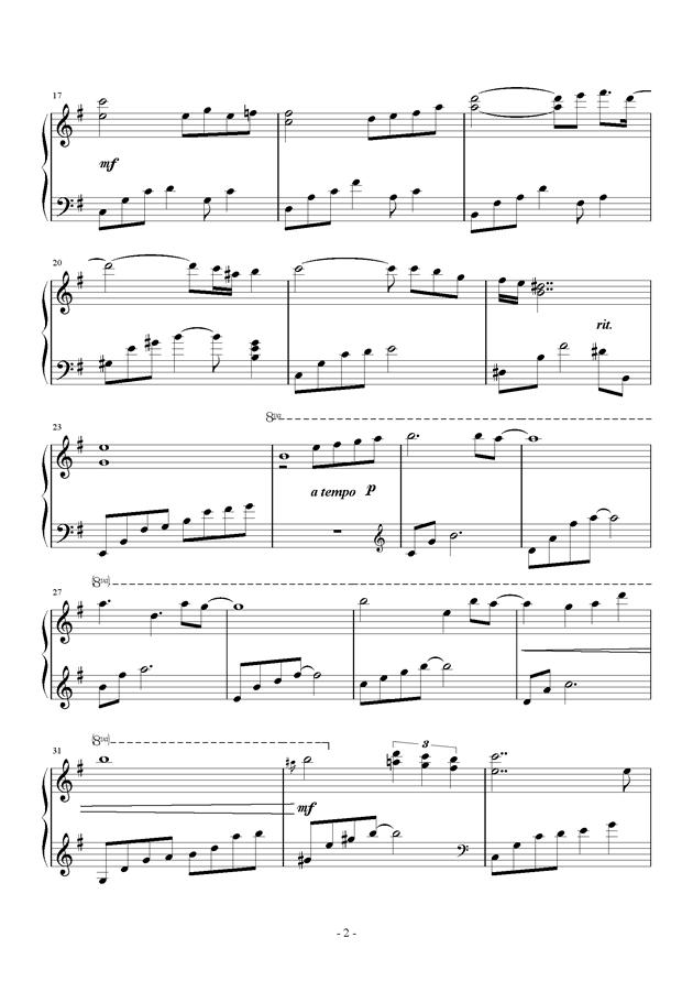 暮光小镇钢琴谱 第2页