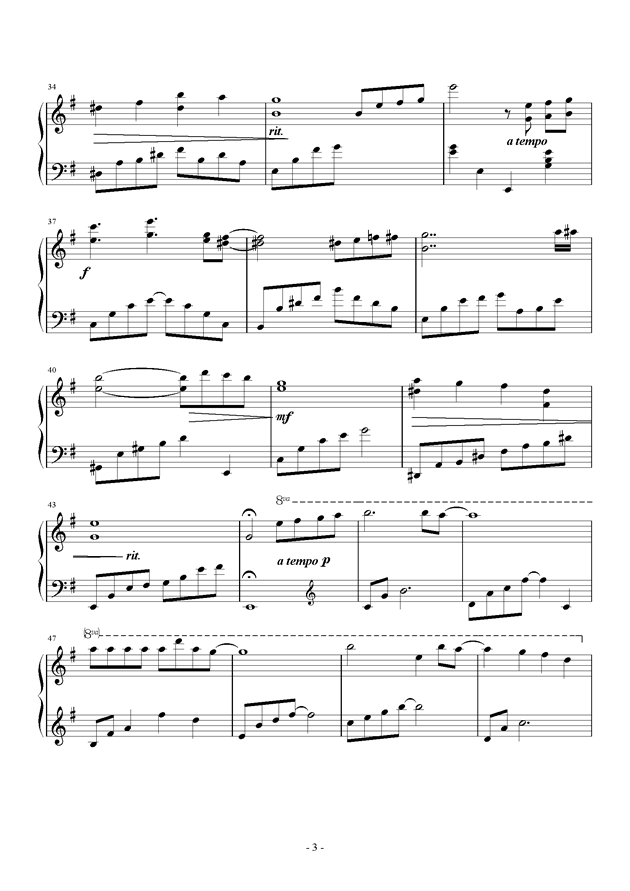 暮光小镇钢琴谱 第3页