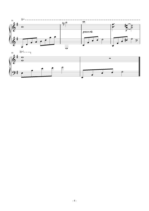 暮光小镇钢琴谱 第4页