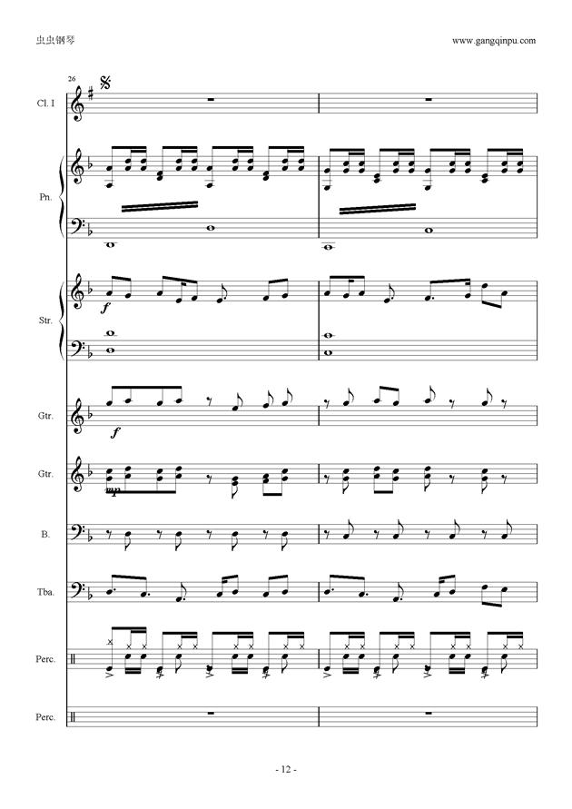 魔道殊途谱子-小悪魔りんご,小悪魔りんご钢琴谱,小悪魔りんご钢琴谱网,小悪