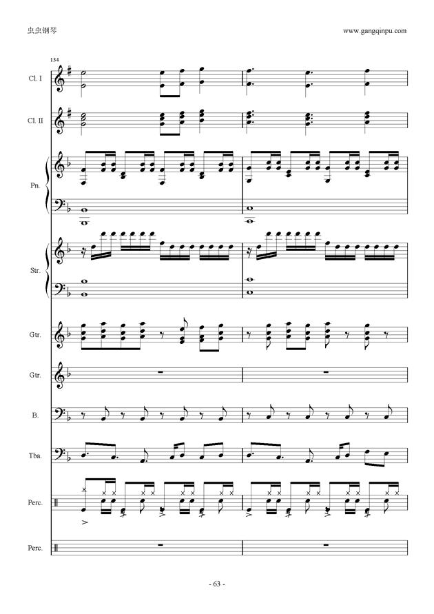 ,小悪魔りんご钢琴谱,小悪魔りんご钢琴谱网,小悪魔りんご钢
