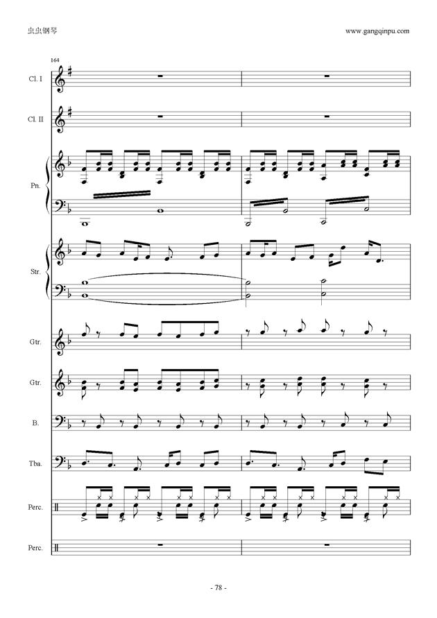 魔道祖师草木钢琴曲谱-,小悪魔りんご钢琴谱,小悪魔りんご钢琴谱网,小悪魔りんご钢