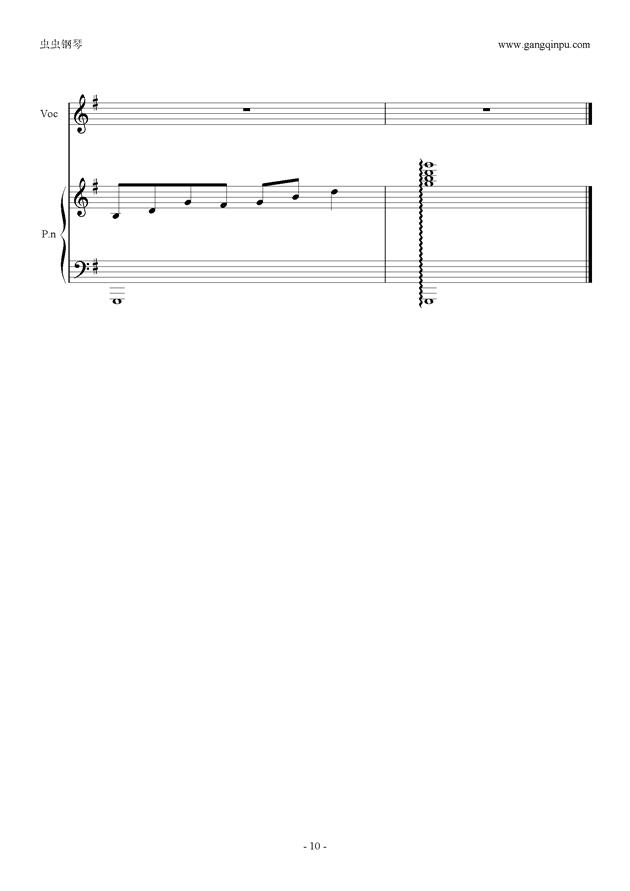 春秋钢琴谱 第10页