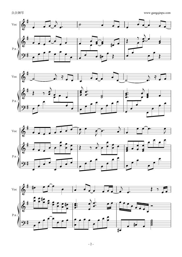 春秋钢琴谱 第2页