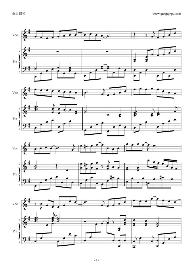 春秋钢琴谱 第3页
