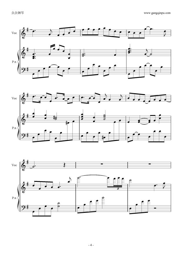 春秋钢琴谱 第4页