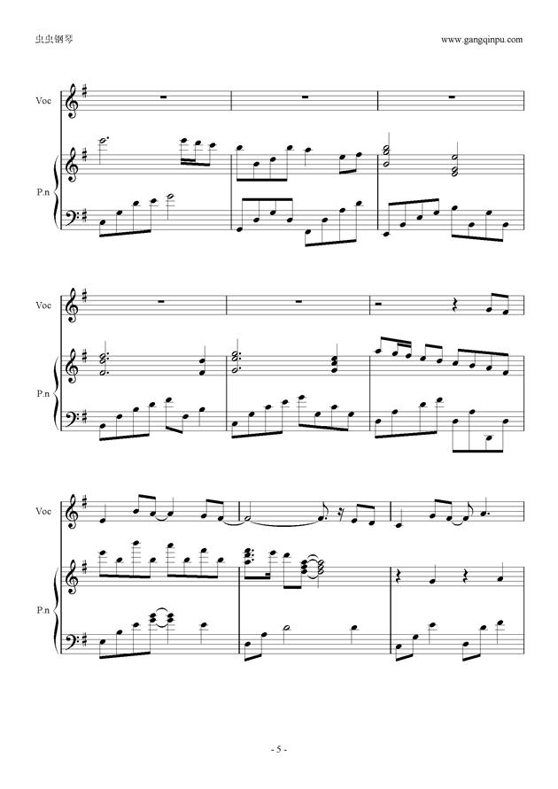 春秋钢琴谱 第5页